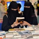 Riad. Arabia Saudita, tutti gli obblighi per le donne